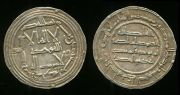amazigh 1100