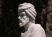 amazigh 1160