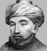 amazigh 1165