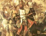 amazigh 1212