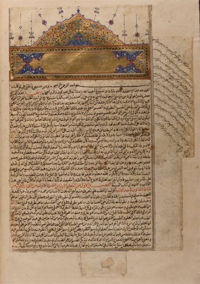 A single page of an old Arabic maniscript