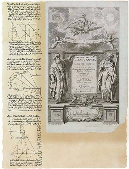 A single page depicting geometric diagrams on the left while two men, Galileo and Ibn al-Haytham, hold a piece of writing on the other side of the page.