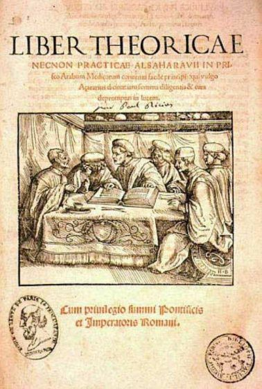 Cover of a book which features men sitting around a table over a book, with Latin text as the title.