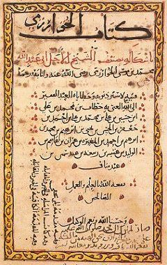 A single page with black and red arabic text.