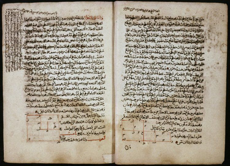 An open book of Arabic text featuring a geometic solutions at the bottom of each page.