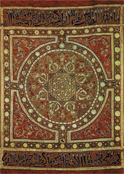 A large red tapestry with Arabic inscriptions.