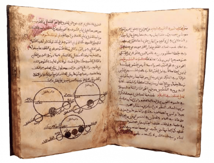 An open book showing a diagram of planets traversing a large circular object.