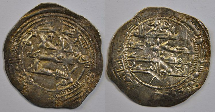 Two sides of a silver coin, inscribed with Arabic. This coin is a legacy of the metalwork in Islamic Spain.