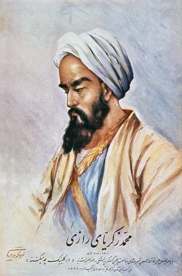 A colored portrait of al-Razi.