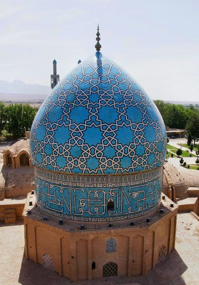A dome with an aquamarine top, decorated in geometric patterns.
