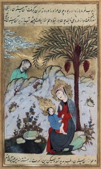 A painting of Jesus and Mary below a tree.